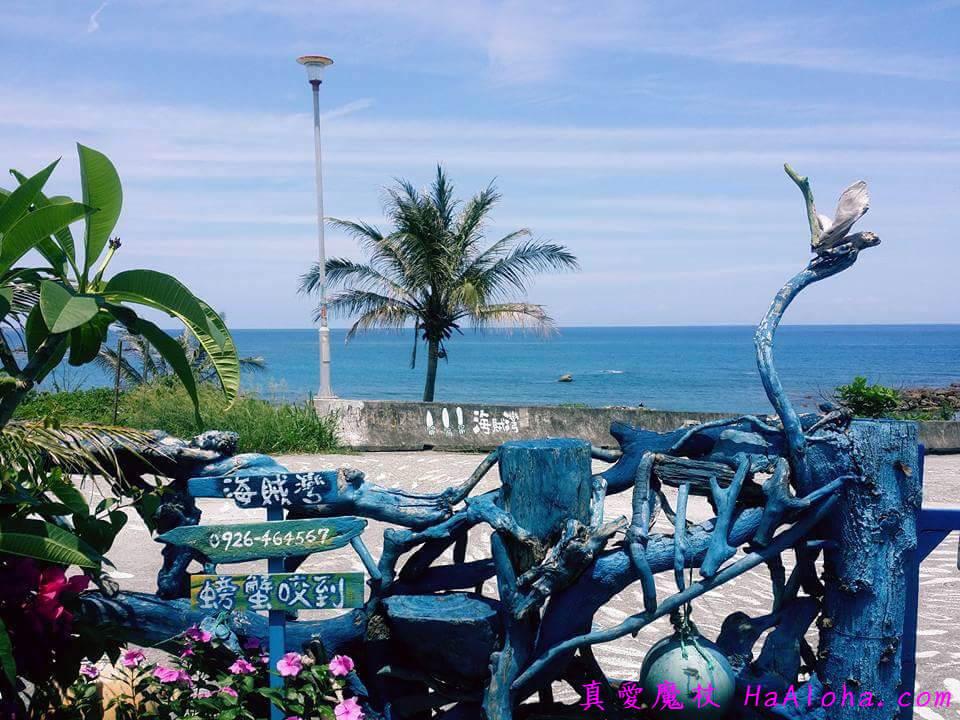 蔚藍的海,總是讓人心情平靜。