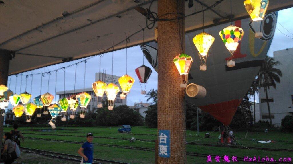 度假之餘,到美麗的鐵花村工作囉,旁邊是招牌熱氣球。