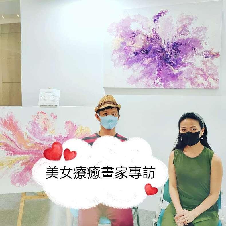 療癒畫家kate huang老師專訪